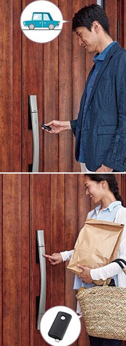 タッチキー付き玄関